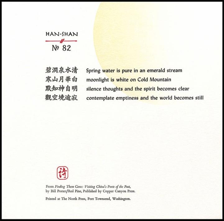 Han-Shan #82
